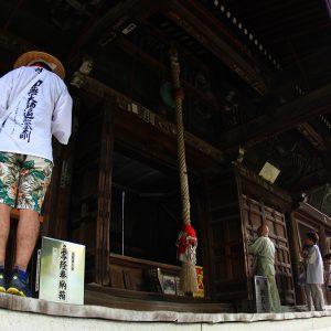 志度寺賞 「本堂の参拝者」 藤田 和代子