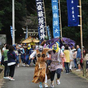 観光協会事務局賞 「もったいない!!の掛け声で」 後藤 美香
