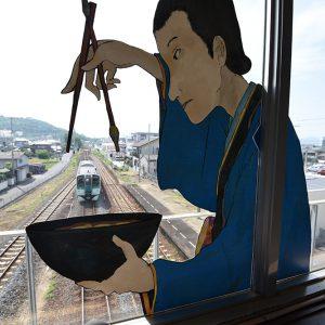 入選 「源内さんとJR」 松家 正行
