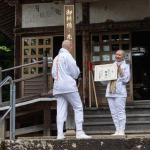 さぬき市観光協会観光宣伝部会賞 「結願の喜び」 冬木 すみ子